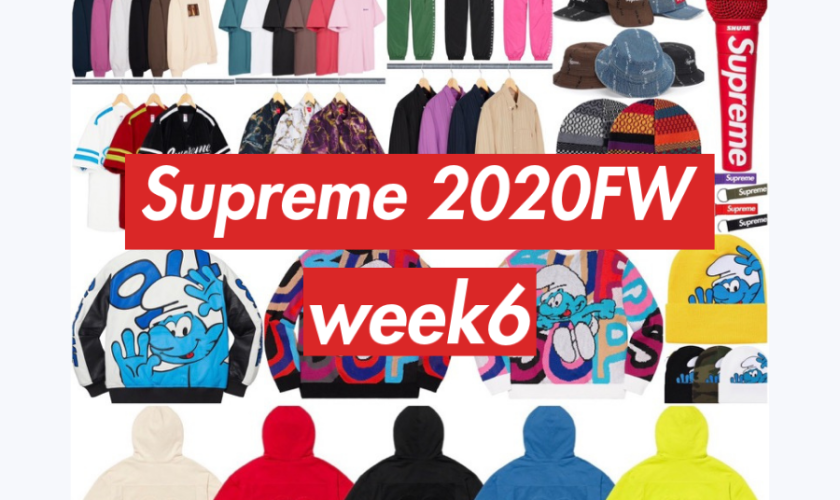 Supreme 2020fw week6 featured image-01