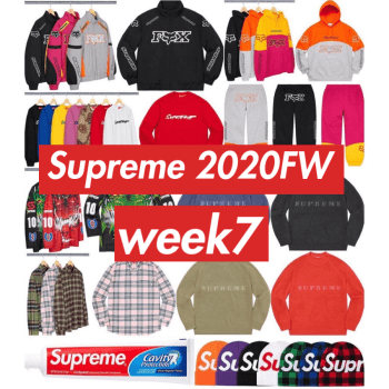 Supreme 2020fw week 7 item lists fall tee シュプリーム 2020年 秋冬 ウィーク7 最新 新作