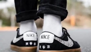 WACKO-MARIA-NIKE-SB-BLAZER-LOW-BLACK-WHITE-5