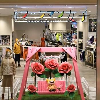 Workman Joshi shop info floor design-33