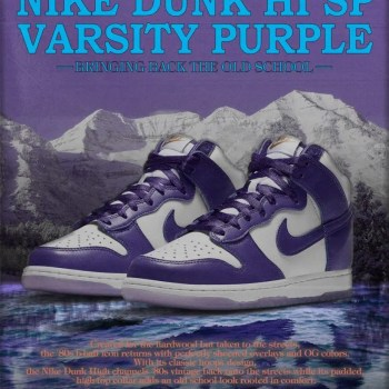 Nike-Dunk-High-SP-Varsity-Purple-01