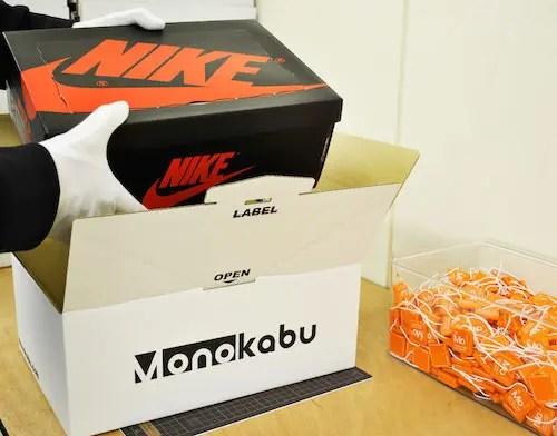monokabu モノカブ購入 販売 出品 入札 相場