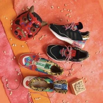 アディダス アトモス 節分パック Adidas-Originals-ZX-atmos-SETSUBUN-PACK-ZX-8000-SETSUBUN-ZX-2K-BOOST-PURE-GW2448-GW2445-eyecatch