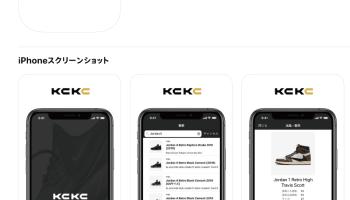 KCKC_square_image
