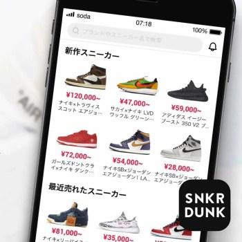 SNKRDUNK Sneakers Reseller sites app-01