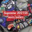 supreme 2021ss pants