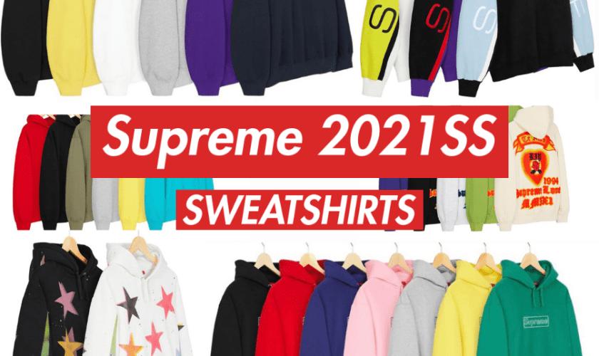 シュプリーム 2021年 春夏 新作 Supreme-2021ss sweatshirts 一覧