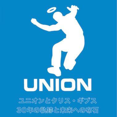 UNION LA_30years_anniversary_2021