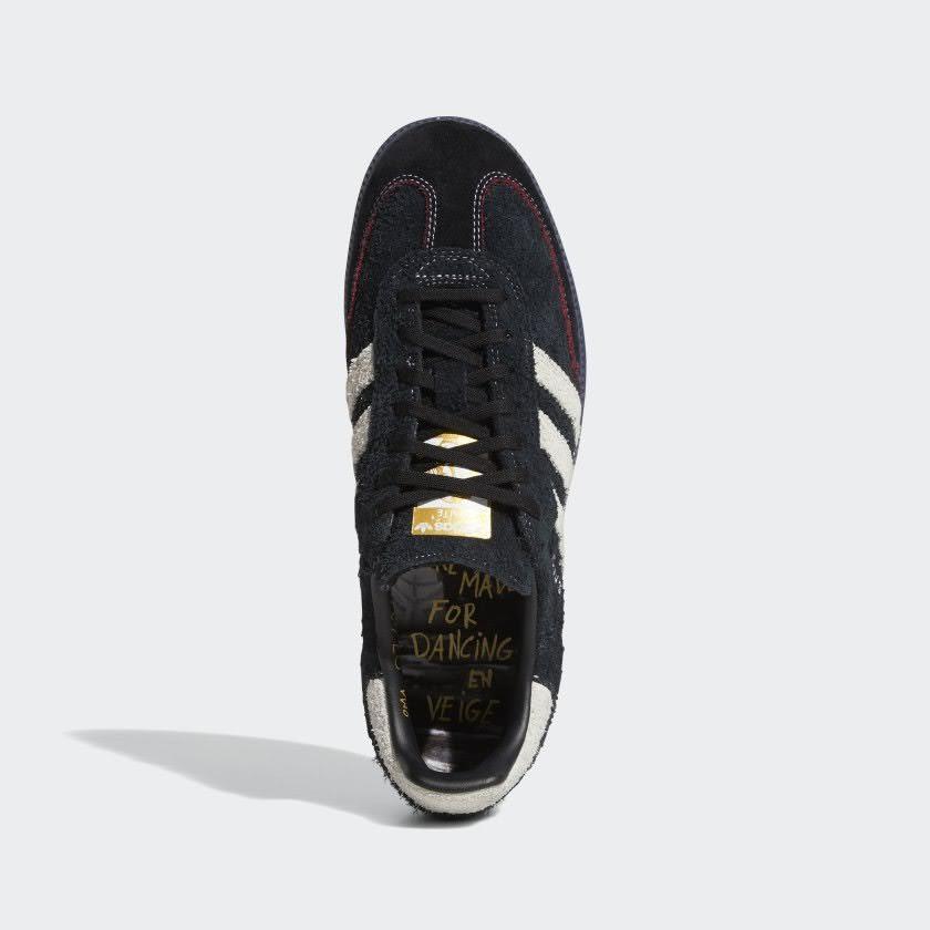 マイテ・スティーンハウト x アディダス サンバ ADV adidas_Maite_Samba_ADV_GZ5271_top