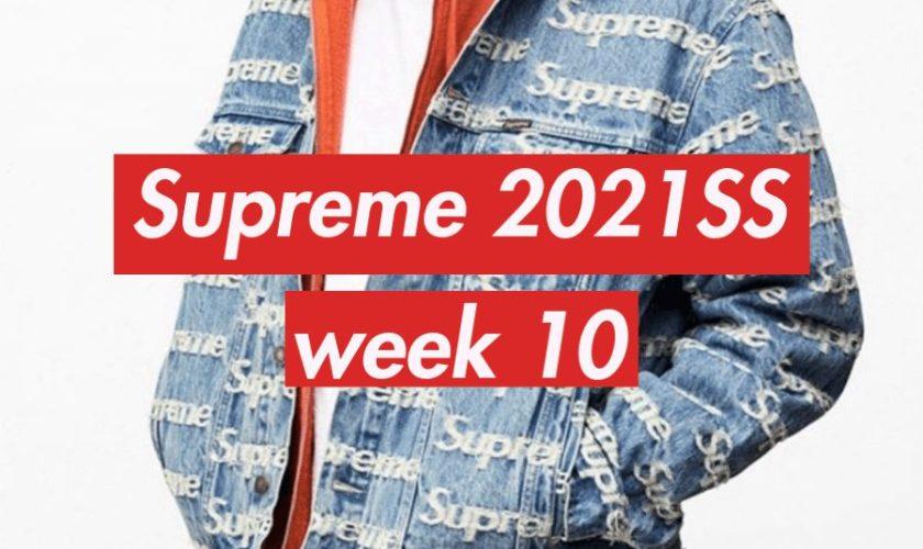 supreme 2021ss シュプリーム 2021春夏 week 10 Frayed Logos Denim
