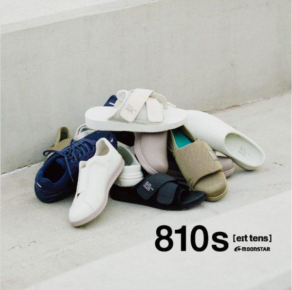 コスパ抜群のムーンスター 810sに注目 moonstar-810s-sneakers-style-matome