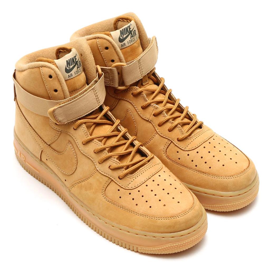 Nike Air Force 1 Brown