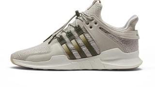ハイアンドロウズ x アディダス コンソーシアム  EQT Support ADV – Highs and Lows X adidas Consortium EQT Support ADV –