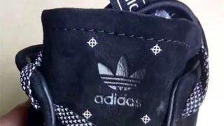 ストーンアイランド がシュプリームとナイキの次に選んだコラボパートナーとは – Stone Island x adidas Originals NMD –