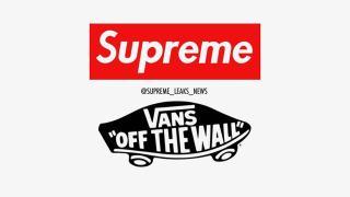 9/2 シュプリーム 2017FW WEEK2 で Supreme x VANS / Dr. Martens 実現か