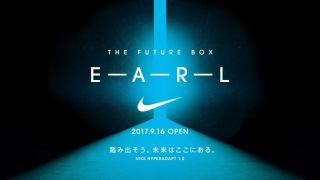 9/16-9/18 ナイキ ハイパーアダプト 1.0を体感できる THE FUTURE BOX E-A-R-L by NIKE 期間限定開催