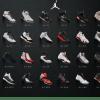 【ブックマーク必須】オリジナルモデルから未発売モデルまで Air Jordan Collection サイト公開