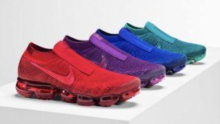 【10/19】ナイキ エア ヴェイパーマックス iD ジュエル トーン / Nike Air VaporMax iD JEWEL TONE
