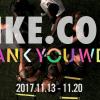 【11/13~11/20】ナイキ公式オンラインストア 4周年記念限定リストック