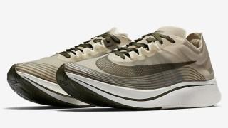 """【11/9】ナイキ エア ズームフライ SP 上海 / Nike Zoom Fly SP """"Shanghai"""" AA3172-300"""
