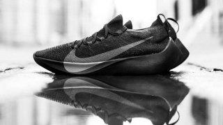 【2/23】ナイキ ヴェイパー ストリート フライニット / Nike Vapor Street Flyknit AQ1763-001