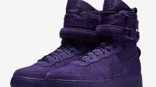 """【4/20】ナイキ SF-AF1 コートパープル / Nike SF-AF1 """"Court Purple"""" 864024-500"""