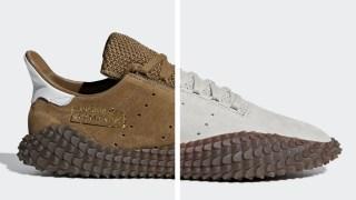 """【8/28】アディダス カマンダ ブラウンパック / adidas Kamanda """"Brown Pack"""""""