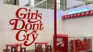 【2019】ガールズ・ドント・クライ x ナイキSBダンク / Girls Don't Cry x Nike SB Dunk Low