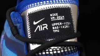 【2019モデル】ナイキ ヴェイパーマックス2019 / Nike Air VaporMax 2019