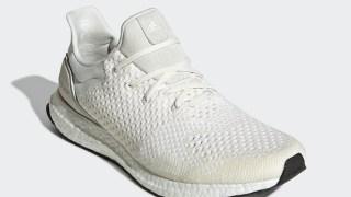 """【発売開始】アディダス ウルトラブースト アンケージド """"CBC"""" / adidas Ultra Boost Uncaged """"CBC"""" EE3731"""