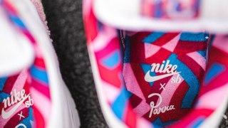 【7/26】パラ x ナイキSB ダンク Low / Parra x Nike SB Dunk Low