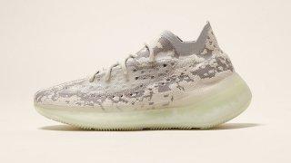 """【12月12日】アディダス イージーブースト380 エイリアン / adidas Yeezy Boost 380 """"Alien"""" FB6878"""