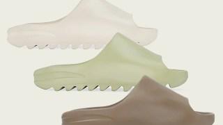 【緊急リリース】イージースライド3色リリース / adidas Yeezy Slide FW6345, FV8425, FX0494