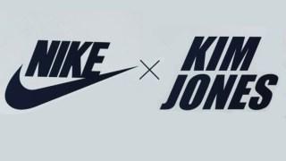 【2021年発売!?】キム・ジョーンズ x ナイキ エアマックス95 / Kim Jones x Nike Air Max 95 2021