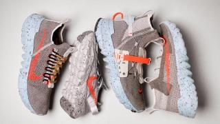 【6/11】ナイキ スペースヒッピーコレクション / Nike Space Hippie Collection
