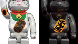【7/27】BE@RBRICK 招き猫 銀メッキ 発光 400%