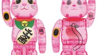 【8/31】BE@RBRICK 招き猫 桃色透明 400%