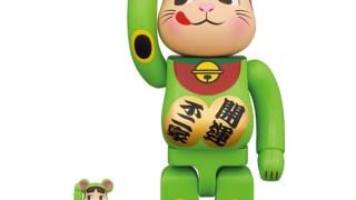 【9/3】BE@RBRICK 招き猫 ペコちゃん 蛍光グリーン 100% & 400%