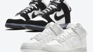【10/3, 10/30】スラムジャム x ナイキ ダンクハイ / Slam Jam x Nike Dunk High