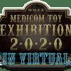【12/5】メディコム・トイ エキシビション2020 IN バーチャル / MEDICOM TOY EXHIBITION 2020 IN VIRTUAL