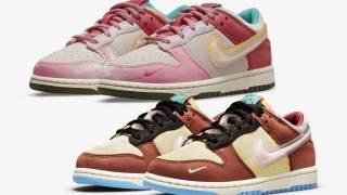 【2021年8月】ソーシャル ステータス x ナイキ ダンク ロー / Social Status x Nike Dunk Low
