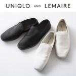 4月26日発売予定 UNIQLO x LEMAIRE SLIP ON