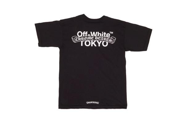 off-white-chrome-hearts-t-shirt-capsule-31