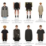 SSENSE SALE 1月12日まで!YEEZY Season3、Vetements、Off-White等 正規取り扱い店