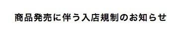 スクリーンショット 2015-07-04 0.43.10.jpg