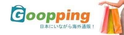 GooppingJapanBanner.jpg