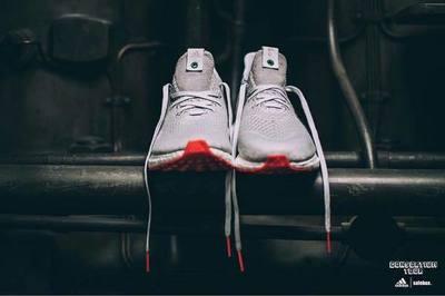 solebox-adidas-ultra-boost-uncaged-4.jpg