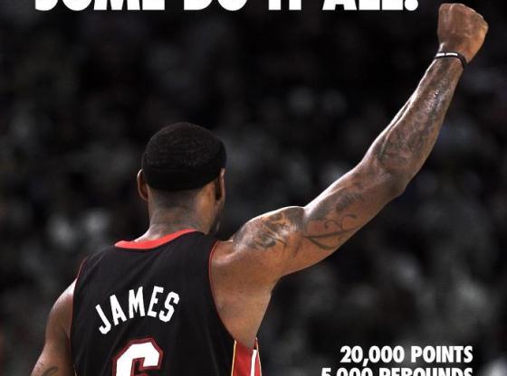 Nike LeBron 20k Points 5k Assists 5k Rebounds