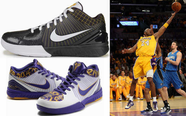 Nike Zoom Kobe IV - Image via CardboardConnection