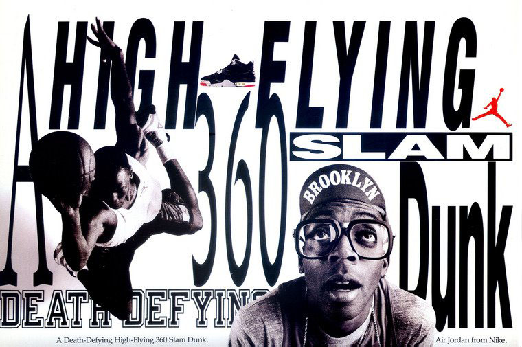 High Flying Death Defying 360 Slam Dunk Mars Blackmon Poster
